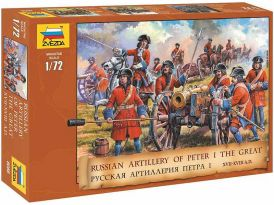 Zvezda figurky 8058 - Russ. Artillery Peter the Great (1:72)